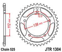 Звезда задняя JT JTR1304.47