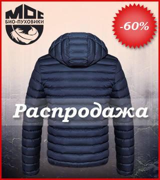 Куртка на меху Moc, фото 2