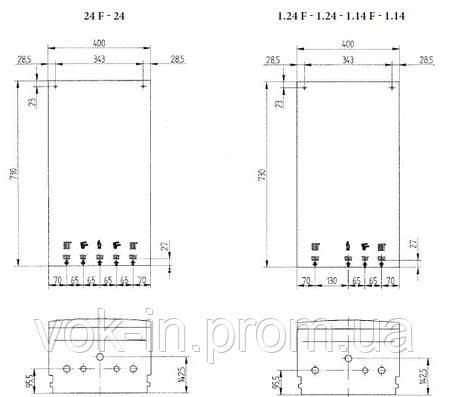 Газовый котел Baxi ECOFOUR 240 Fi+ комплект труб, фото 2