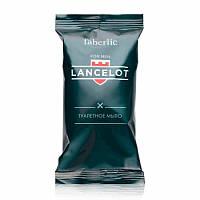Мыло туалетное марки «Экстра» серии LANCELOT