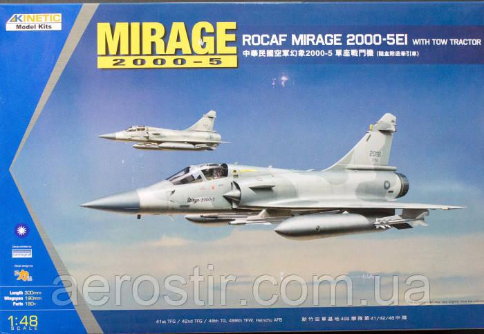 MIRAGE 2000-5EI 1/48 KINETIC 48045