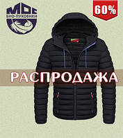 Зимняя стильная куртка Moc