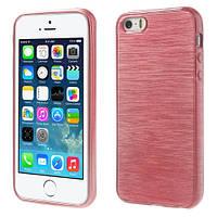 TPU Pearl Lines чехол для Apple iPhone 5/5S/SE            Розовый