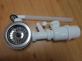 Сифон на кухонную мойку (эко вентиль + сифон)