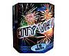 Фейерверк gwm 5016 CITY VIEW (фонтан + фейерверк)