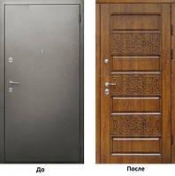 Двери металлические с МДФ накладкой