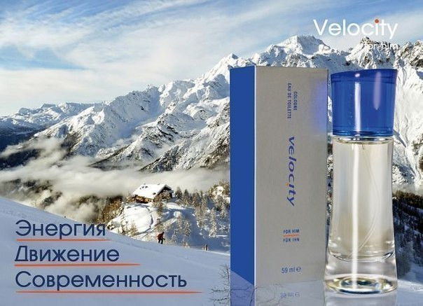 Туалетная вода для мужчин Velocity®