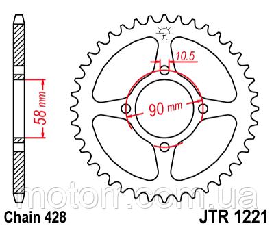 Звезда задняя JT JTR1221.45