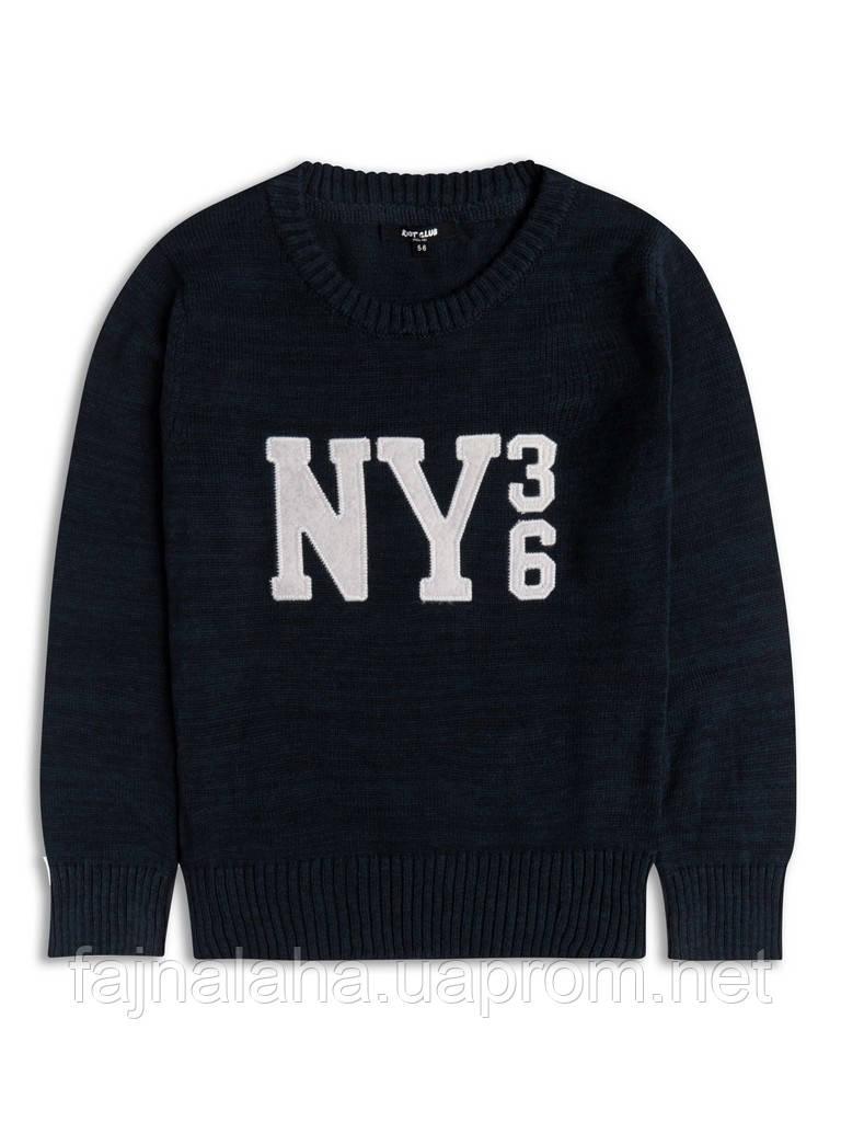 Стоковая Брендовая Одежда