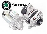 Стартер, генератор на Skoda (Шкода). AS Poland - европейское качество новых запчастей.