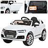 Детский электромобиль  AUDI Q7 М 3231 EBLR-1 - Белый-купить оптом
