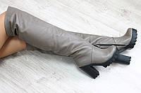 Зимние натуральные кожаные сапоги -ботфорты на удобном каблуке  цвет  бежевый