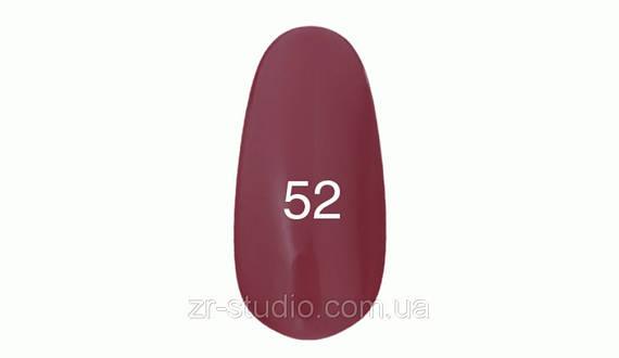 Гель лак Kodi professional 7мл. №52 (Темно-карминовый.Эмаль)