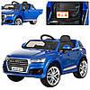 Детский электромобиль  AUDI Q7 М 3231 EBLRS-4 - Синий-купить оптом