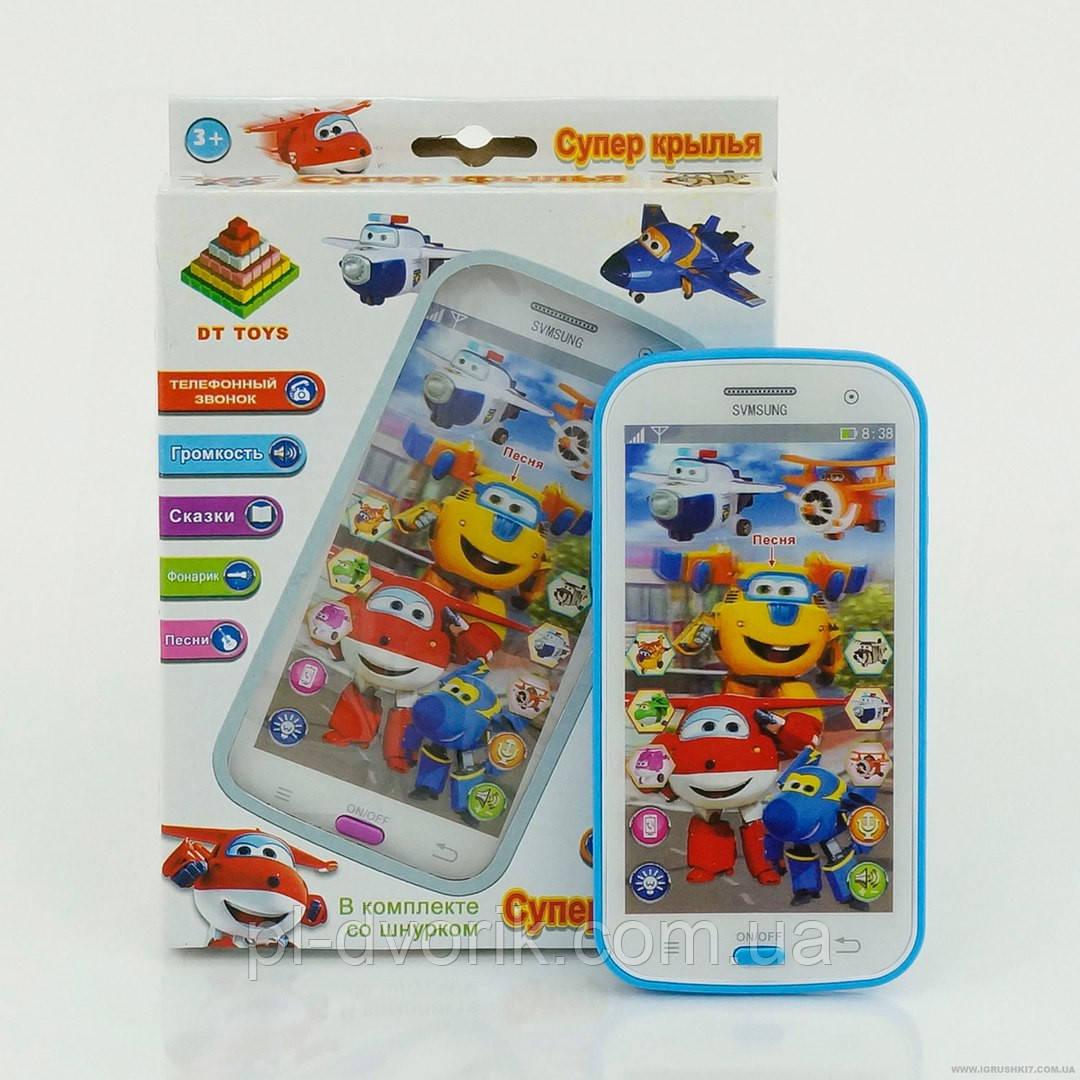 Телефон  муз, свет, на батарейке, в коробке Длина: 20 см Ширина: 3 см Высота: 15 см