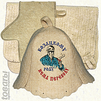 Набор для сауны из натурального войлока