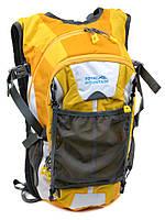 Рюкзак Туристический Royal Mountain нейлон, отдел для нлутбука