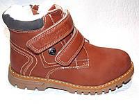 Ботинки для мальчика (зима)