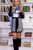 Вязаное платье Кубик синий+голубой 42-48