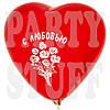 """Воздушные шары пастель Сердце 12"""" красные С любовью, 100 шт"""
