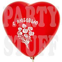 """Воздушные шары пастель Сердце 12"""" красные С любовью, 100 шт, фото 1"""
