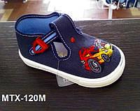 Тапочки для мальчика, натуральный текстиль ТМ Zetpol