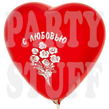 шарики красные в форме сердца С любовью