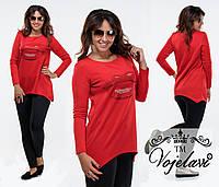 Модный батальный костюм, красная туника+ черные лосины, принт со стразами. Арт-9389/41