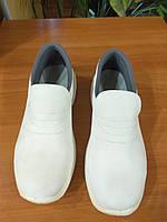 Туфли рабочие мужские (белые)