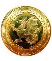 Королевская золотая монета  (Realm gold coin (token))