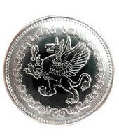 Королевская  серебряная монета  (Realm silver coin (token))