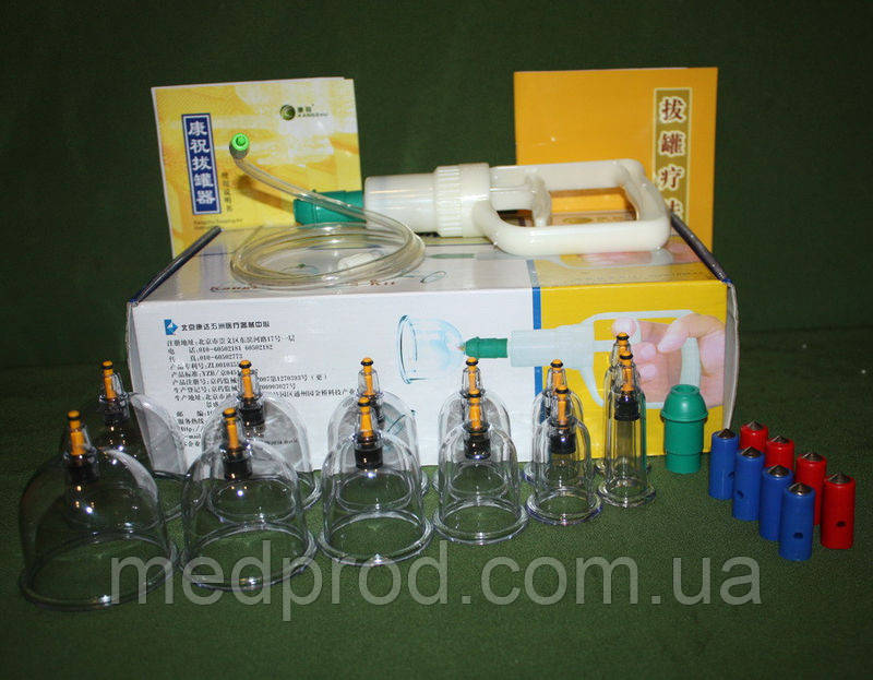Банки вакуумные KANGZHU с насосом комплект: 12-ть банок и 8-мь магнитов