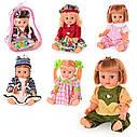 Кукла ОКСАНОЧКА 5066-5069-5075-5076 , фото 2