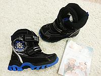 Детские зимние ботинки Super Gear для мальчиков Размер 25 по стельке 16см