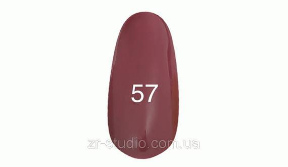 Гель лак Kodi professional 7мл. №57 (Темный.Пурпурно-розовый. Эмаль)