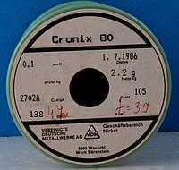 Ніхром 0,1 мм 10 метрів, фото 1