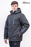Куртка мужская Avecs AV-8195  Gray-Blue Авекс Размеры XXL (54)