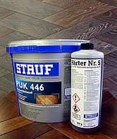 Клей Stauf PUK - 446 10кг двухкомпонентный полиуретановый клей