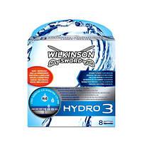 Wilkinson Sword  HYDRO 3 сменные картриджи в упаковке  8 шт, Wilkinson Sword