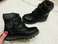 Детские ботинки на меху для мальчиков Camo Размер 35 по стельке 22,5см
