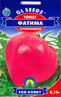 Семена Кустовой томат Фатима (0,15 г) GL SEEDS