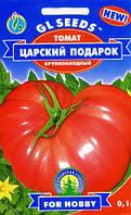 Семена Кустовой томат Царский подарок (0,1 г) GL SEEDS