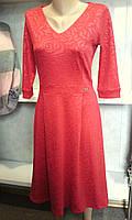 Женское нарядное платье с мысом