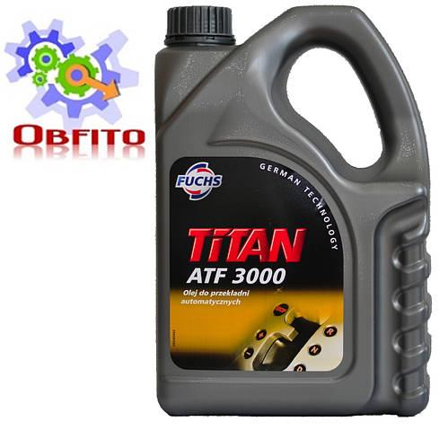 Fuchs TITAN ATF 3000, 4л масло трансмиссионное минеральное