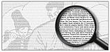 Книга-картина Knigli «Енеїда» Іван Котляревський, фото 2