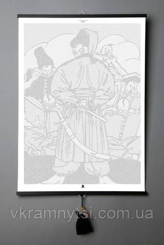 Книга-картина Knigli «Енеїда» Іван Котляревський