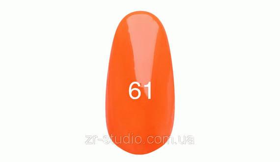 Гель лак Kodi professional 7мл. №61 (Оранжевый.Эмаль.)