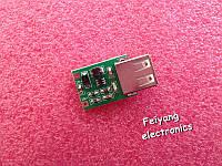 Преобразователь напряжения повышающий DC-DC; 0,9-5В USB; 5В; без транс