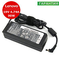 Блок питания Lenovo 19V 4.74A 90W 5.5х2.5 для ноутбука зарядное устройство , фото 1