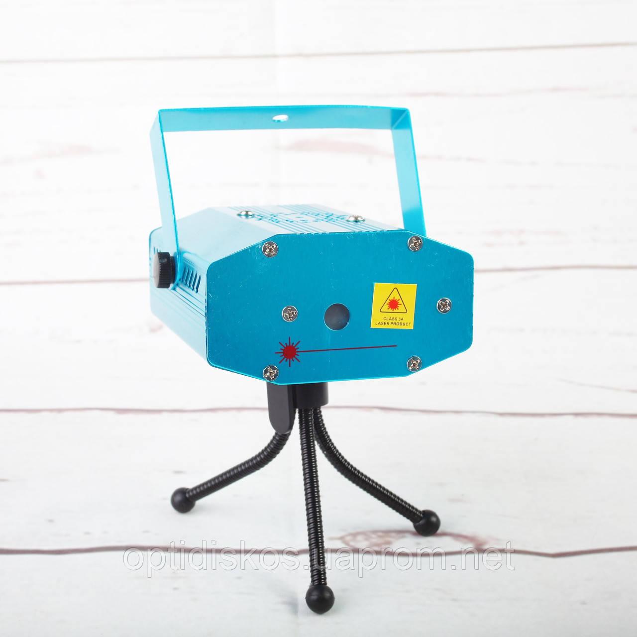 Лазерный проектор Laser 6 in 1